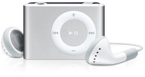 Apple iPod shuffle 第2世代 1GB シルバー MB225J/A