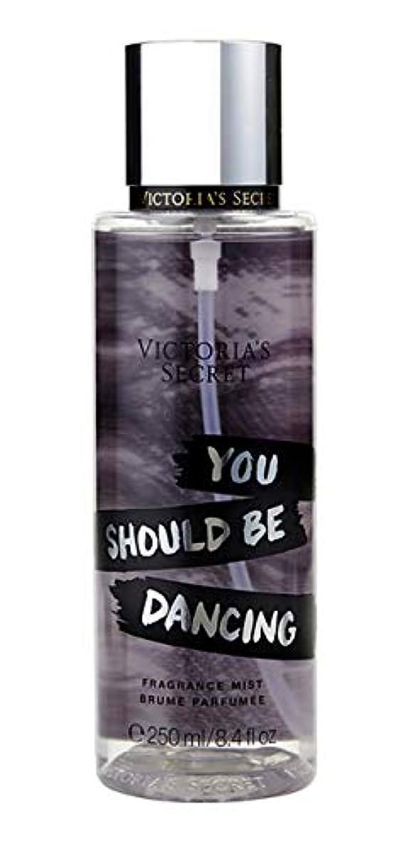 任命する感情非難するビクトリアシークレット VICTORIA'S SECRET フレグランス ミスト ユーシュドゥビーダンシング ボディミスト 香水 パフューム ボディケア 250ml