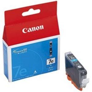 (業務用4セット) Canon キヤノン インクカートリッジ 純正 【BCI-7eC】 シアン(青) [簡易パッケージ品]
