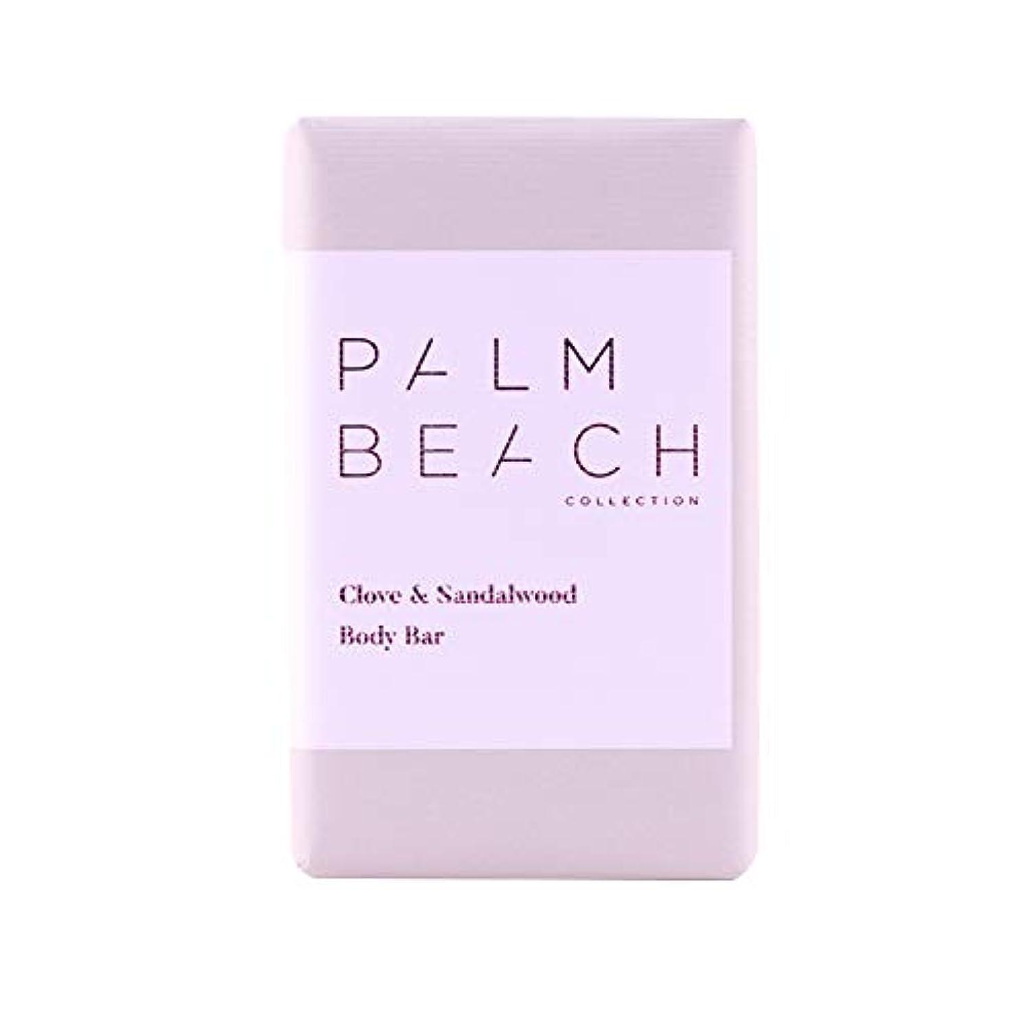 純度制限する促進するパームビーチコレクション ボディ バー クローブ&サンダルウッド 200g