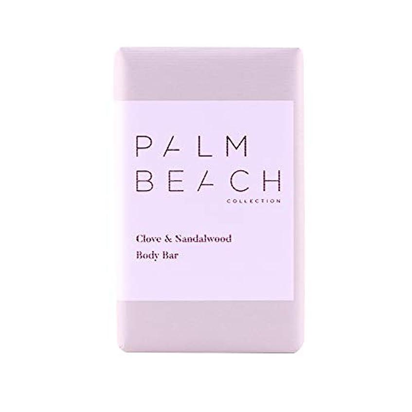 はちみつ確かな長方形パームビーチコレクション ボディ バー クローブ&サンダルウッド 200g