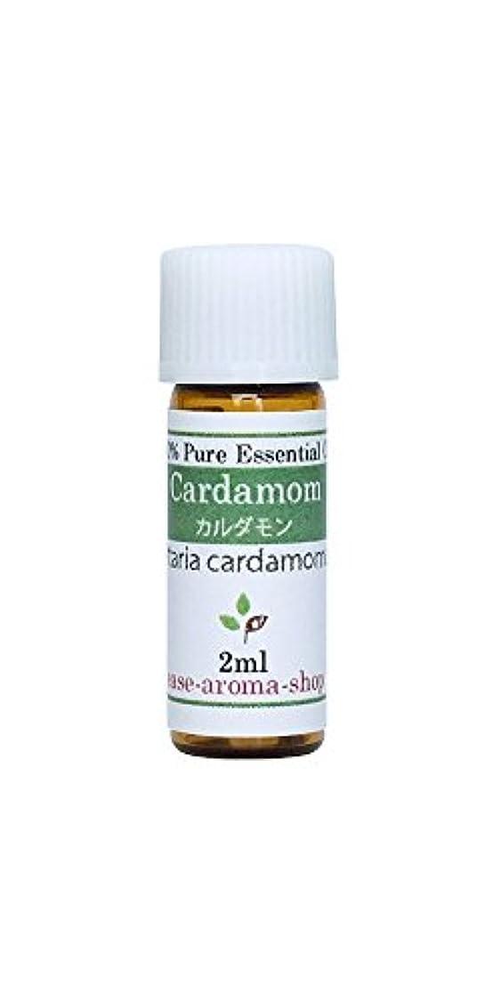機密座標メキシコease アロマオイル エッセンシャルオイル オーガニック カルダモン 2ml  AEAJ認定精油