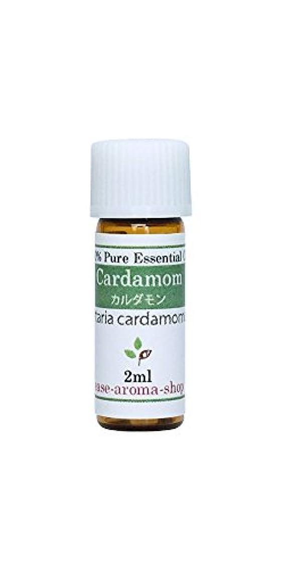 ease アロマオイル エッセンシャルオイル オーガニック カルダモン 2ml  AEAJ認定精油
