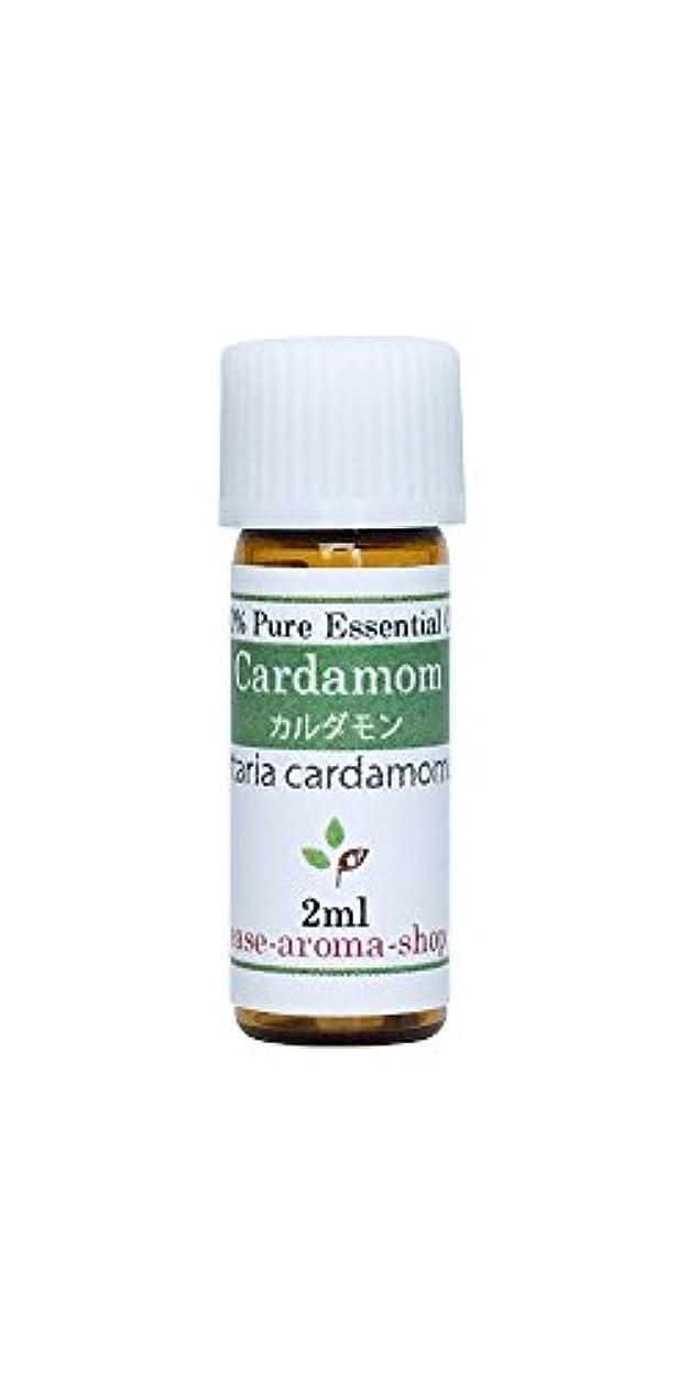 排泄物常習者消化器ease アロマオイル エッセンシャルオイル オーガニック カルダモン 2ml  AEAJ認定精油