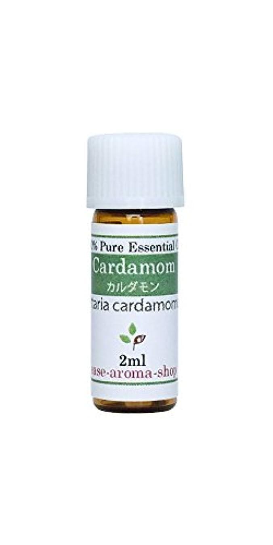 魅力櫛自動車ease アロマオイル エッセンシャルオイル オーガニック カルダモン 2ml  AEAJ認定精油