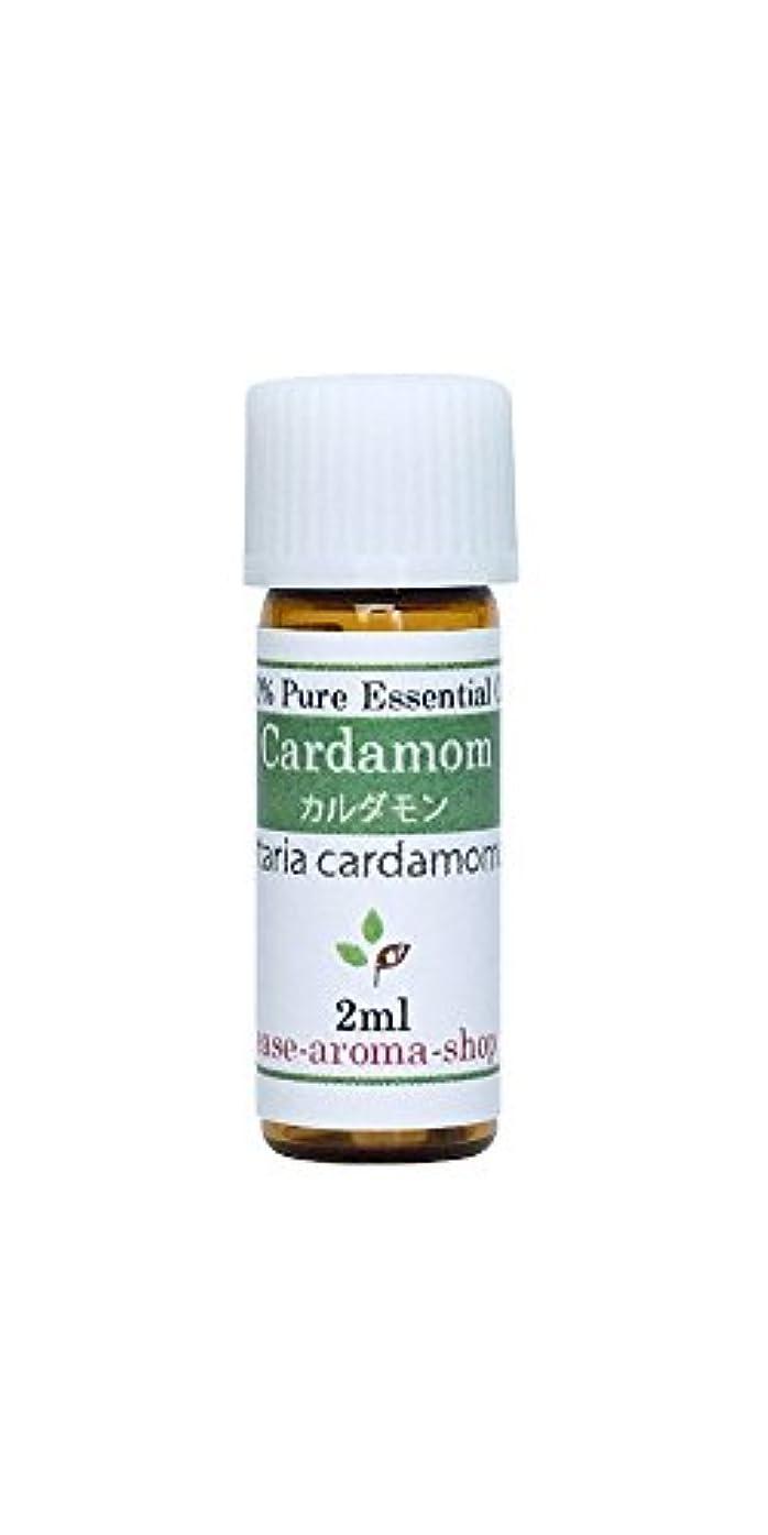 素朴なドナウ川枕ease アロマオイル エッセンシャルオイル オーガニック カルダモン 2ml  AEAJ認定精油