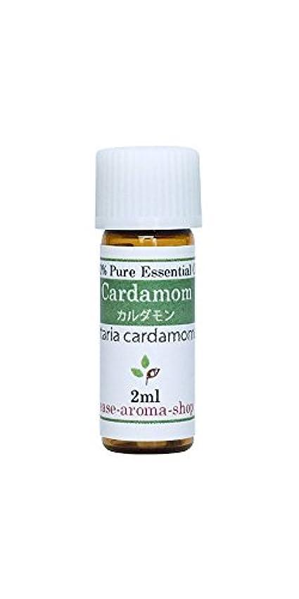デコラティブ雪ジャベスウィルソンease アロマオイル エッセンシャルオイル オーガニック カルダモン 2ml  AEAJ認定精油