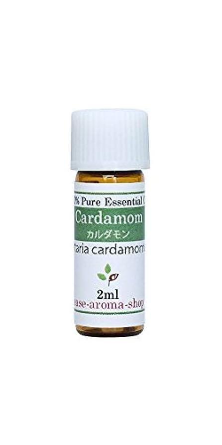 主流内なる後退するease アロマオイル エッセンシャルオイル オーガニック カルダモン 2ml  AEAJ認定精油
