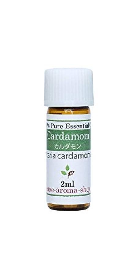 懐抵当物理的なease アロマオイル エッセンシャルオイル オーガニック カルダモン 2ml  AEAJ認定精油