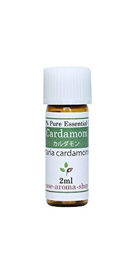 非難する深く曖昧なease アロマオイル エッセンシャルオイル オーガニック カルダモン 2ml  AEAJ認定精油