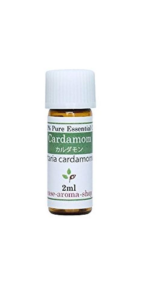 だます自治インスタントease アロマオイル エッセンシャルオイル オーガニック カルダモン 2ml  AEAJ認定精油