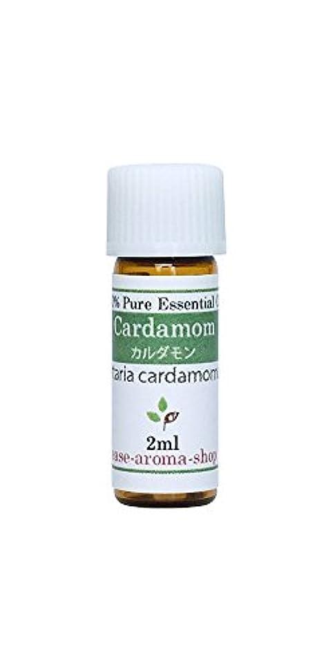 故障合計持つease アロマオイル エッセンシャルオイル オーガニック カルダモン 2ml  AEAJ認定精油