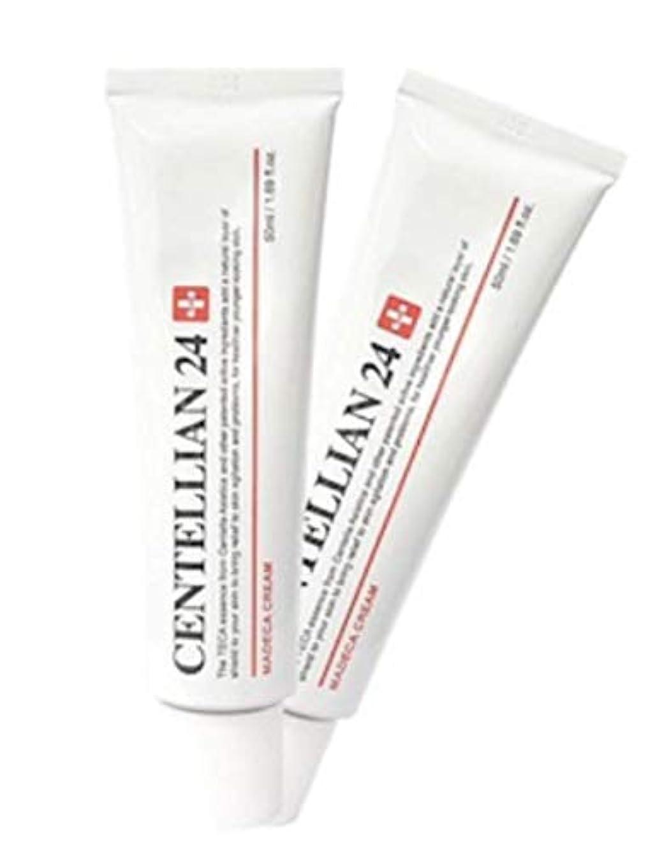 リサイクルするいじめっ子声を出してセンテルリアン24マデカクリム50ml x 2本セット肌の保湿損傷した肌のケア、Centellian24 Madeca Cream 50ml x 2ea Set Skin Moisturizing Damaged Skin...