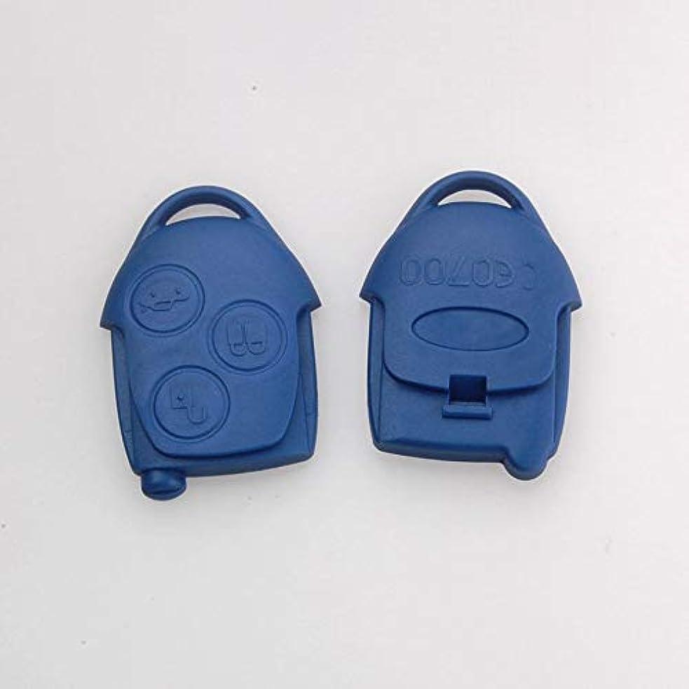 抑圧する打倒出席Jicorzo - Replacement Transit Connect 3 Buttons Blue Blank Remote Key Case Shell Fit For Ford TRANSIT
