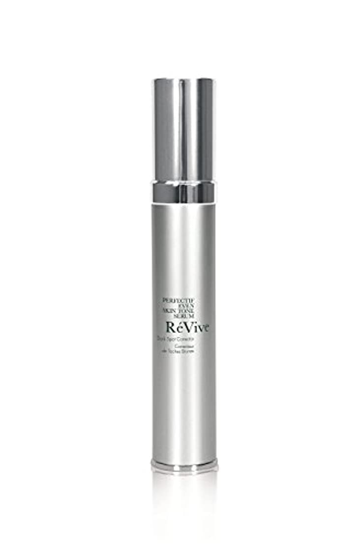 特性驚いた織るリヴィーブ Perfectif Even Skin Tone Serum - Dark Spot Corrector 30ml/1oz並行輸入品