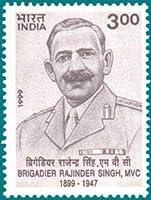 Brigadier Rajinder Singh, MVC Defence Rs.3 Indian Stamp