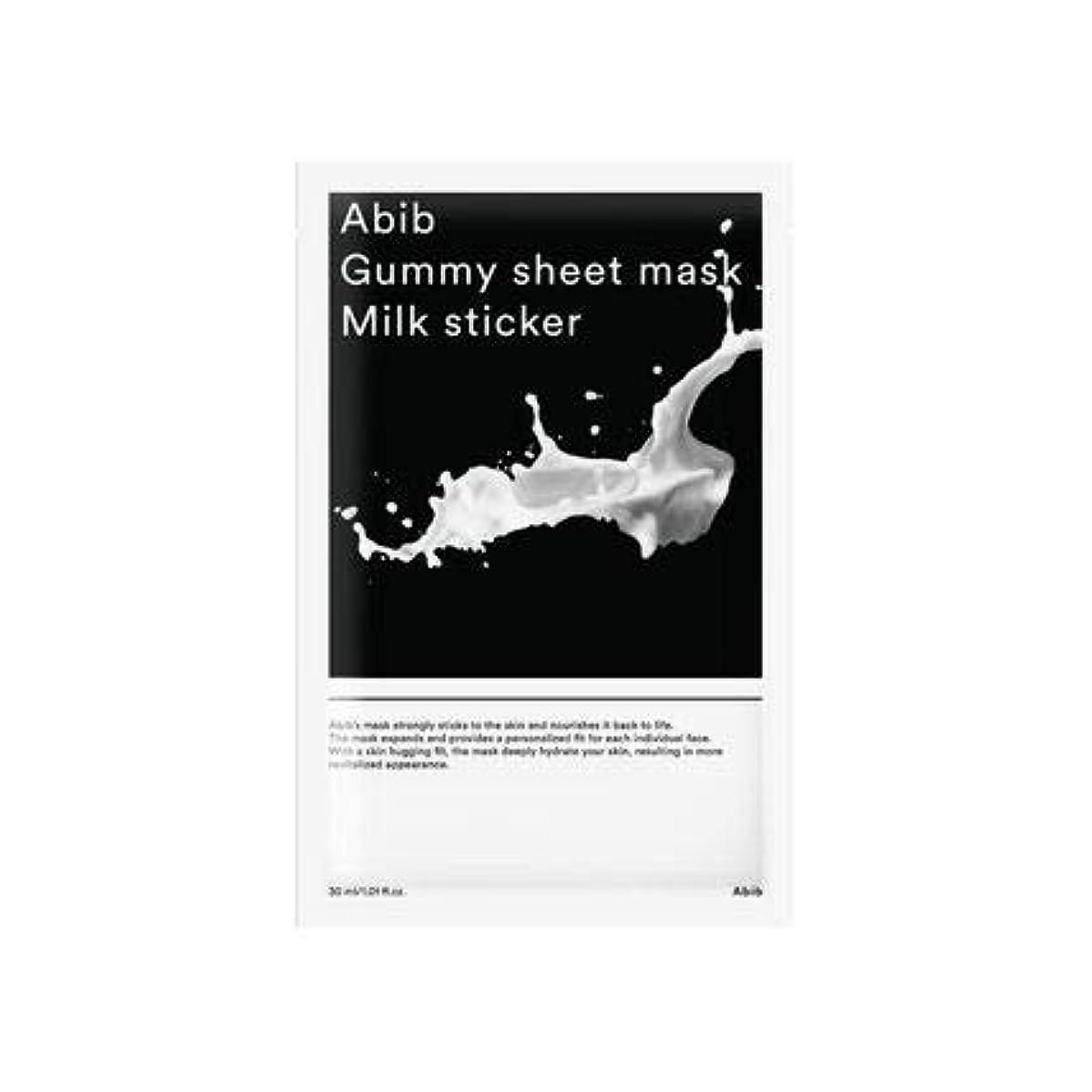 フラスコ下手地元[Abib] アイブガムのくるみシートマスクミルクステッカー 30mlx10枚 / ABIB GUMMY SHEET MASK MILK STICKER 30mlx10EA [並行輸入品]