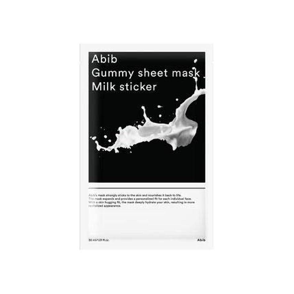 ご注意可決続ける[Abib] アイブガムのくるみシートマスクミルクステッカー 30mlx10枚 / ABIB GUMMY SHEET MASK MILK STICKER 30mlx10EA [並行輸入品]