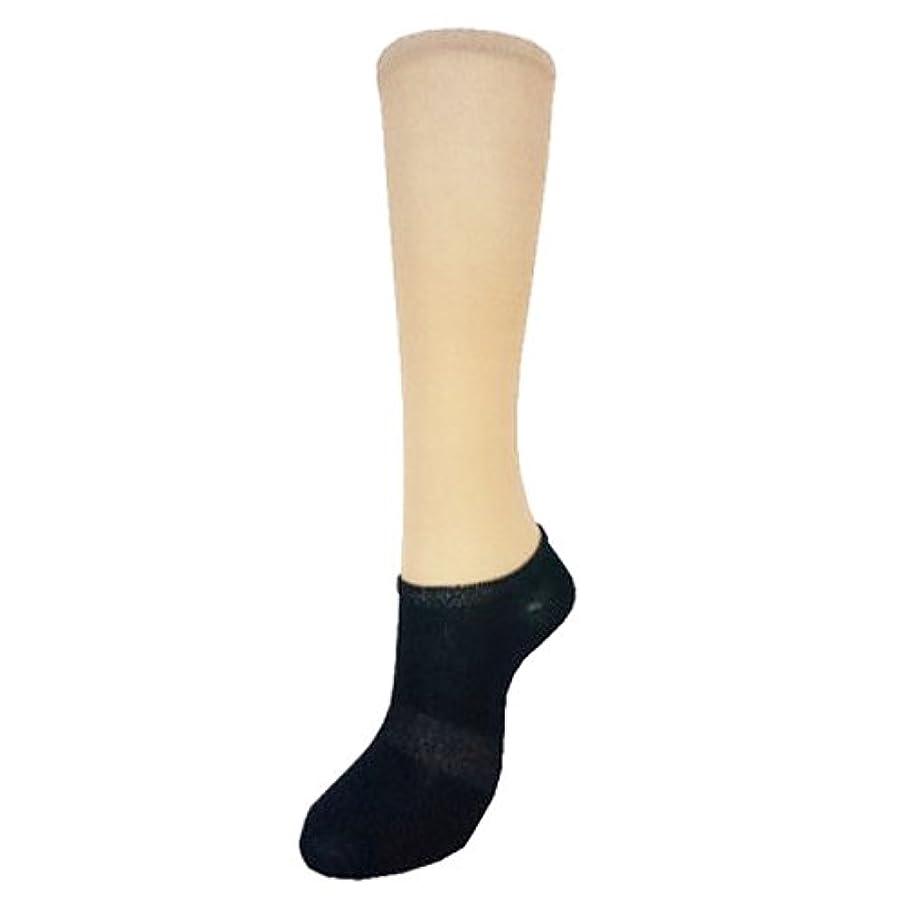 アレルギー性切手それる砂山靴下 ストッキングソックス スニーカーソックスタイプ ブラック