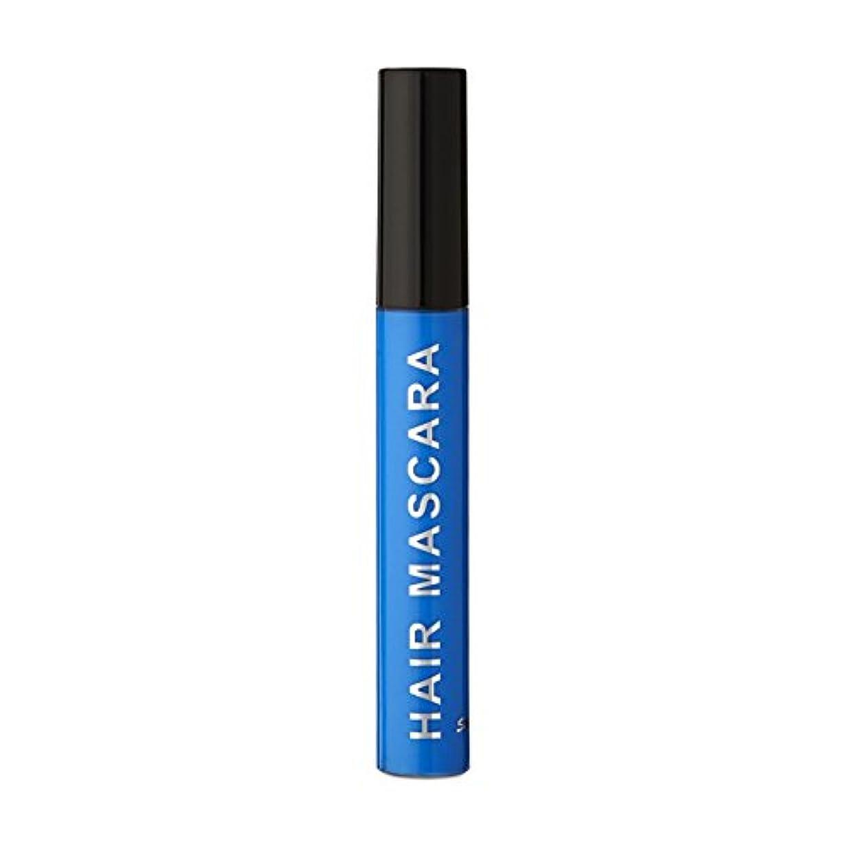 未知の人物満足できるアレス スターゲイザー ヘアマスカラ ブルー(UV) 11g