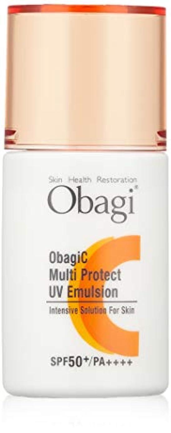 吸収する劇的かび臭いObagi(オバジ) オバジC マルチプロテクト UV乳液 SPF50+ PA++++ 30mL