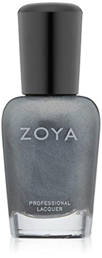 住人セントおとこZOYA ネイルカラー ZP572 TAO タオ 15ml スモーキーライトグレー グリッター 爪にやさしいネイルラッカーマニキュア