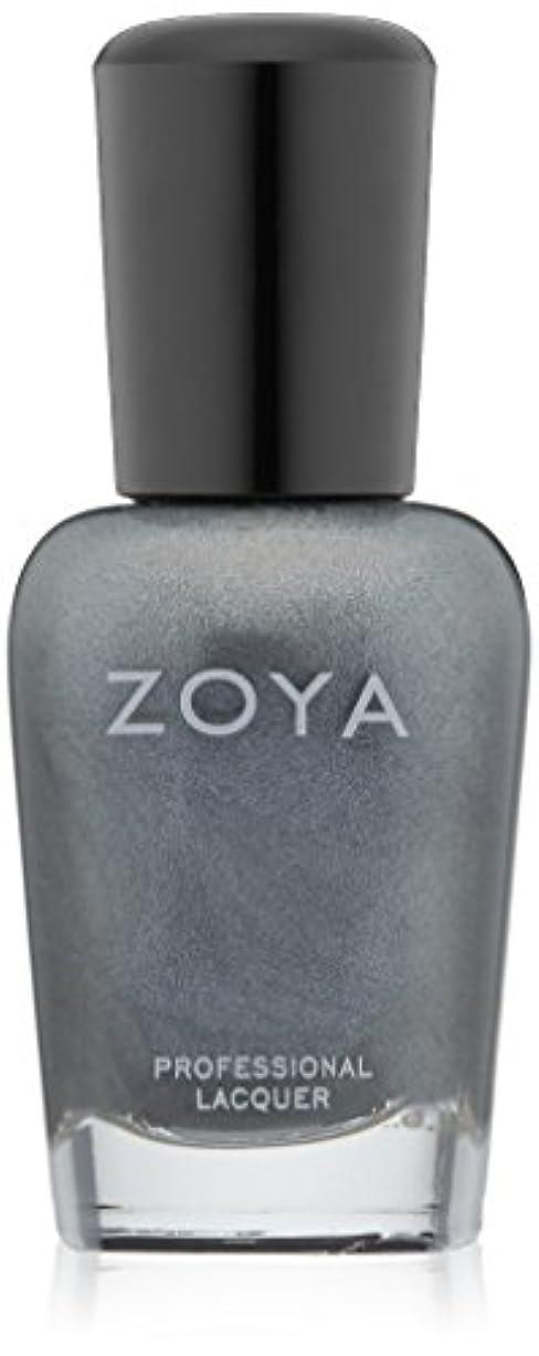 コール漏れファイアルZOYA ネイルカラー ZP572 TAO タオ 15ml スモーキーライトグレー グリッター 爪にやさしいネイルラッカーマニキュア