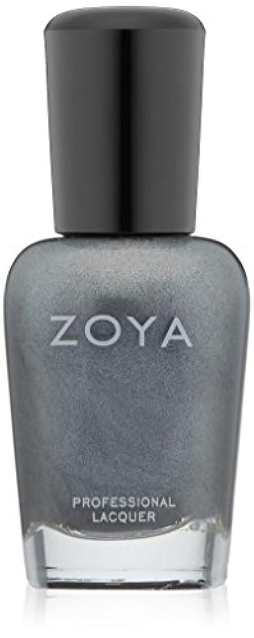 置くためにパック精査匹敵しますZOYA ネイルカラー ZP572 TAO タオ 15ml スモーキーライトグレー グリッター 爪にやさしいネイルラッカーマニキュア