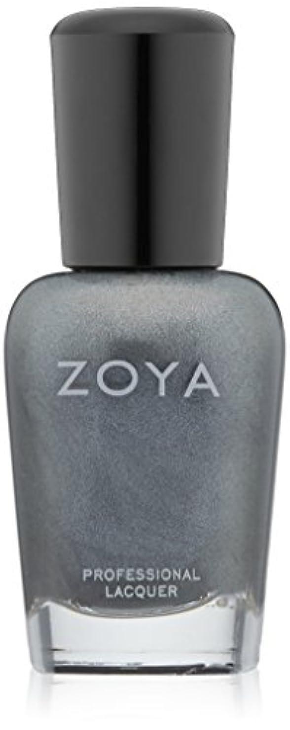 告白版櫛ZOYA ネイルカラー ZP572 TAO タオ 15ml スモーキーライトグレー グリッター 爪にやさしいネイルラッカーマニキュア