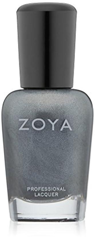 バッフル予測子瀬戸際ZOYA ネイルカラー ZP572 TAO タオ 15ml スモーキーライトグレー グリッター 爪にやさしいネイルラッカーマニキュア