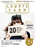 LOWRYS FARM 2012 AUTUMN / WINTER COLLECTION mini ローソン限定版