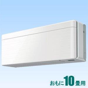 ダイキン 【エアコン】risoraおもに10畳用 Sシリーズ (ラインホワイト) AN-28VSS-W
