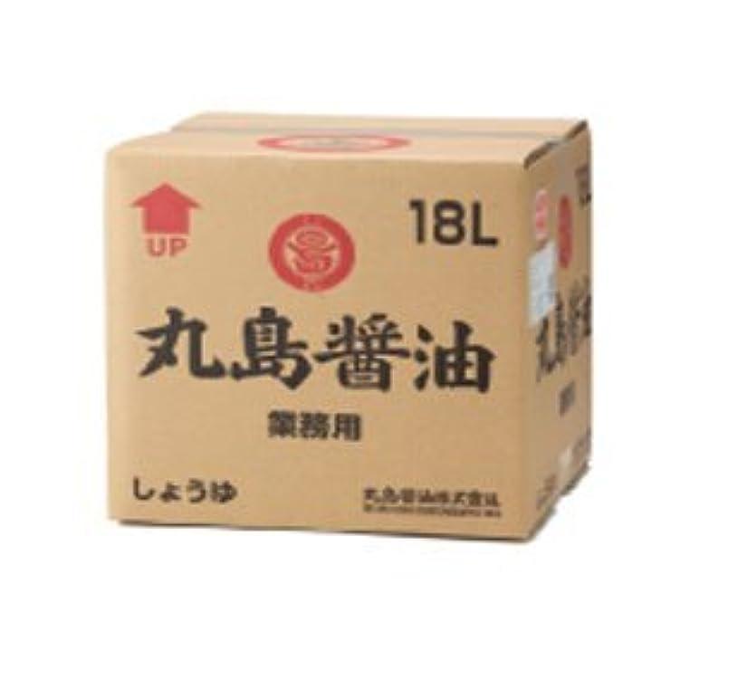 キャンベラオート虐殺丸島醤油 純正醤油(濃口)業務用18L