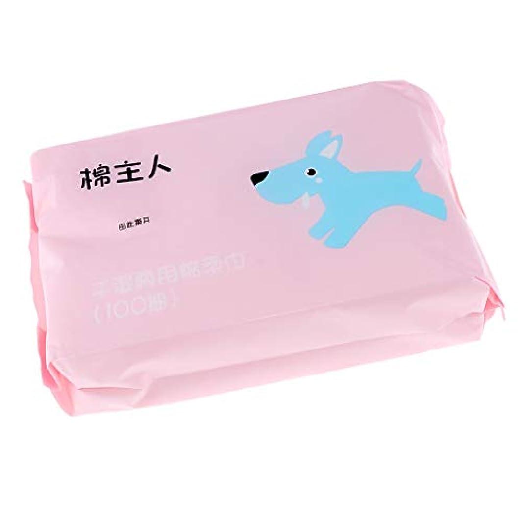 ハイブリッド報復するトムオードリース約100枚 使い捨 クレンジングシート クリーニング フェイス タオル ソフト 敏感肌適用 全2色 - ピンク
