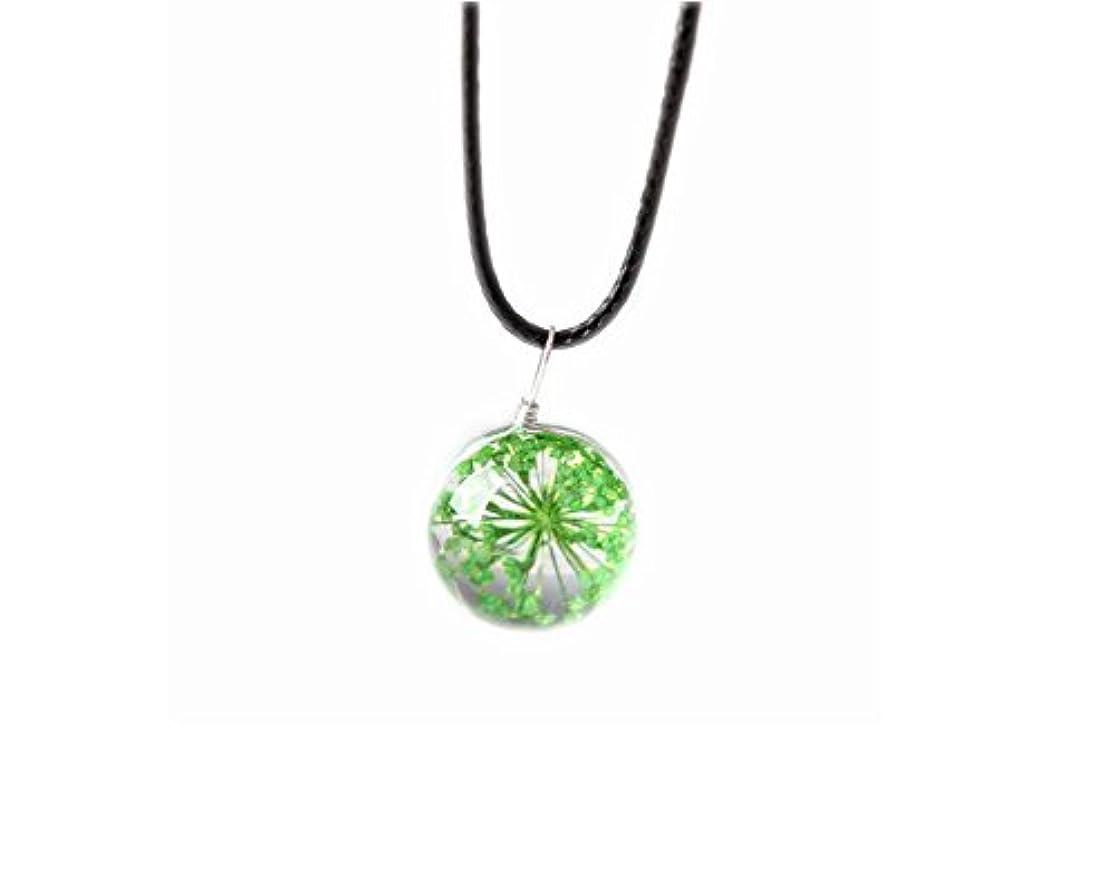 比較的瞳針4本のペンダントネックレスギフトのセットGypsophila Dried Flowers Necklace - Green