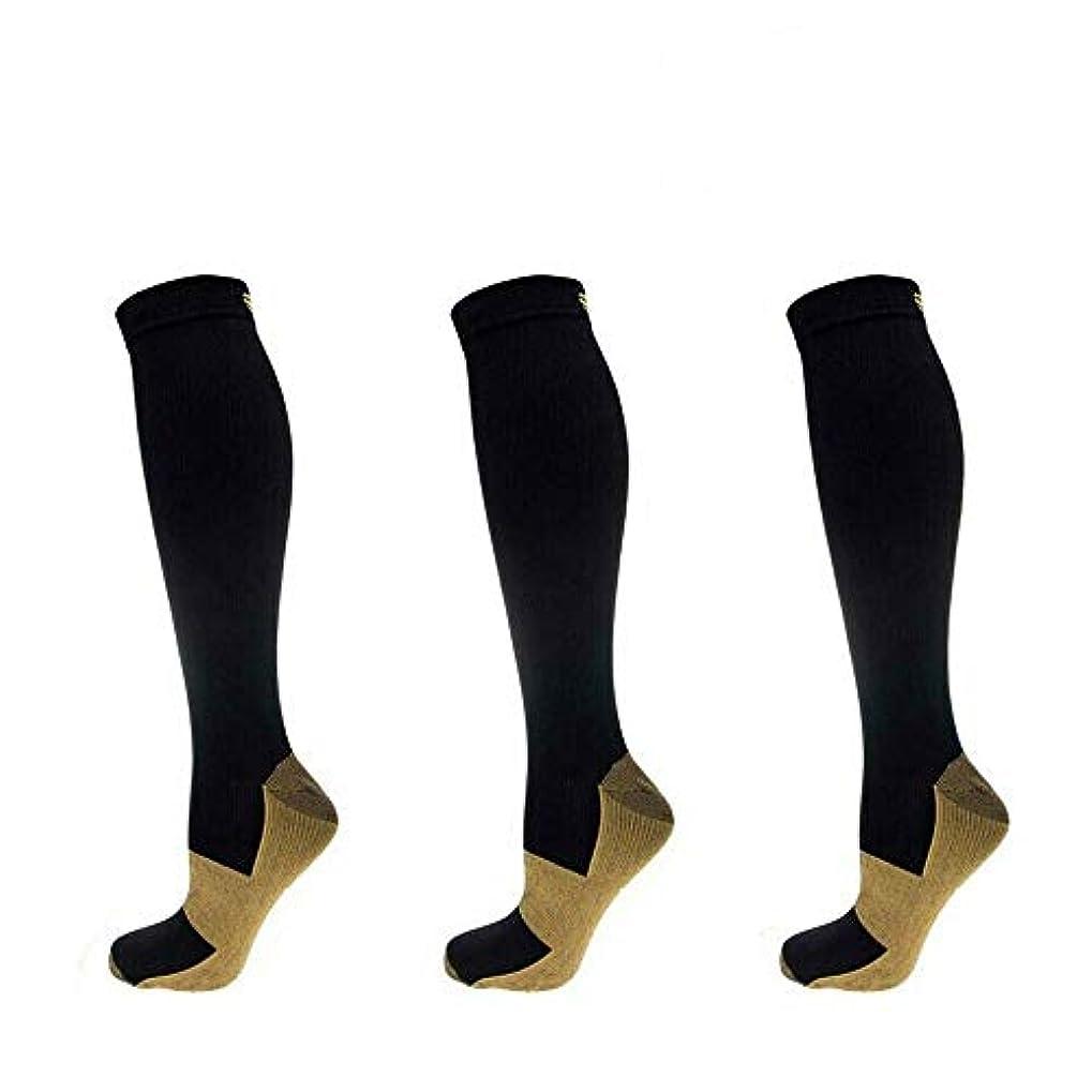 規則性誇張提供する3足組 足底筋膜炎ソックス 20-30mmHg 着圧ソックス 加圧ソックス スポーツソックス ふくらはぎ 静脈瘤 リンパケア ひざ下 血行改善 むくみケア用靴下 ハイソックス むくみ 解消 足 メンズ レディー(L/XL)