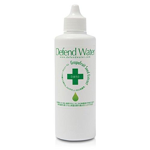 加湿器のタンクに加えるだけの空間除菌液「ディフェンドウォータ...