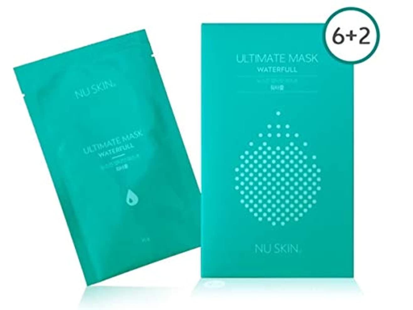 ラジカル刺します保存するニュースキン NU SKIN ULTIMATE MASK WATERFULL 6+2 水分マスクパック(海外直送品)