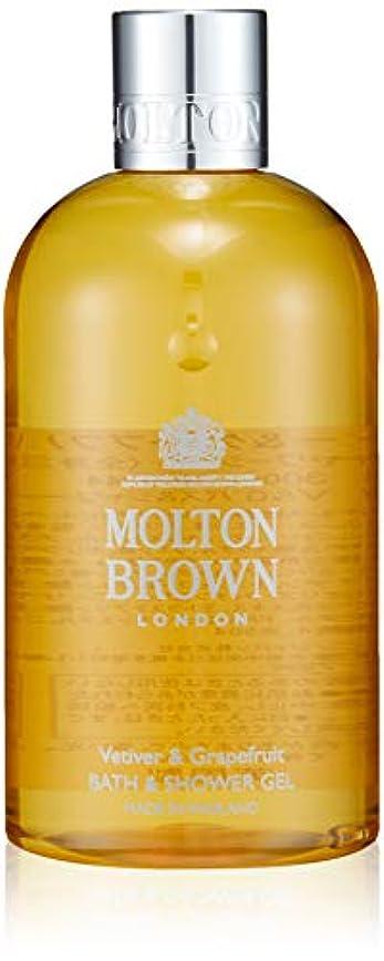 ずんぐりしたひねり特異性MOLTON BROWN(モルトンブラウン) ベチバー&グレープフルーツ コレクション V&G バス&シャワージェル