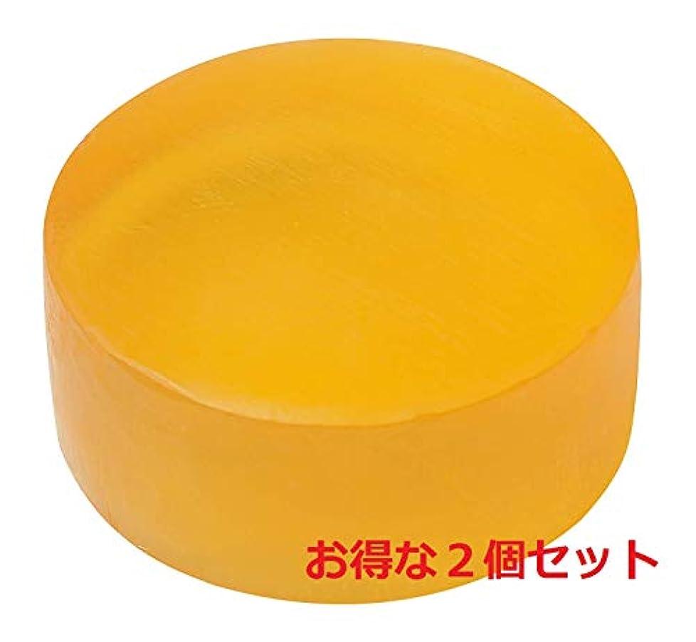 帰するストレッチアテンダントプラスリストア クレンジングソープ 熟成 洗顔石鹸 メイク落とし 2個セット