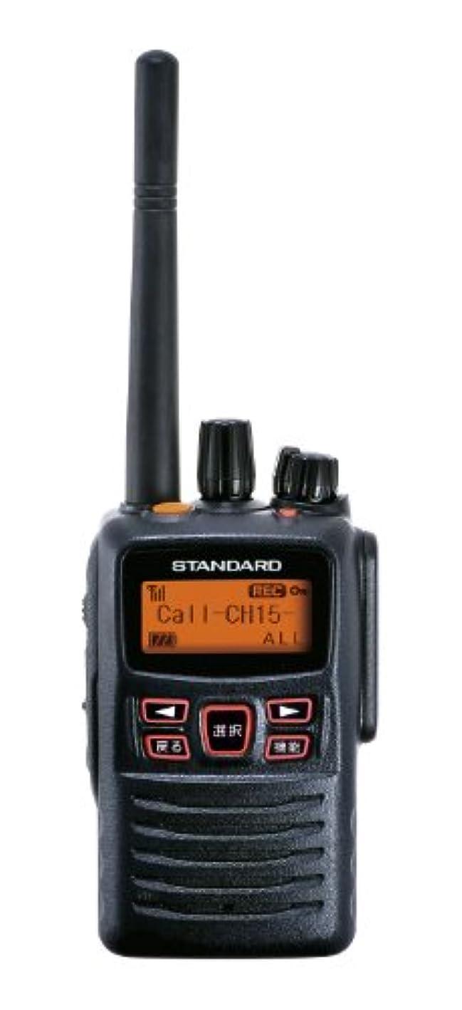 出口ハイジャック保険をかける八重洲無線 ハイパワーデジタルトランシーバー VXD20