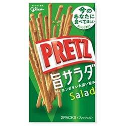 プリッツ サラダ 10個×2ケース