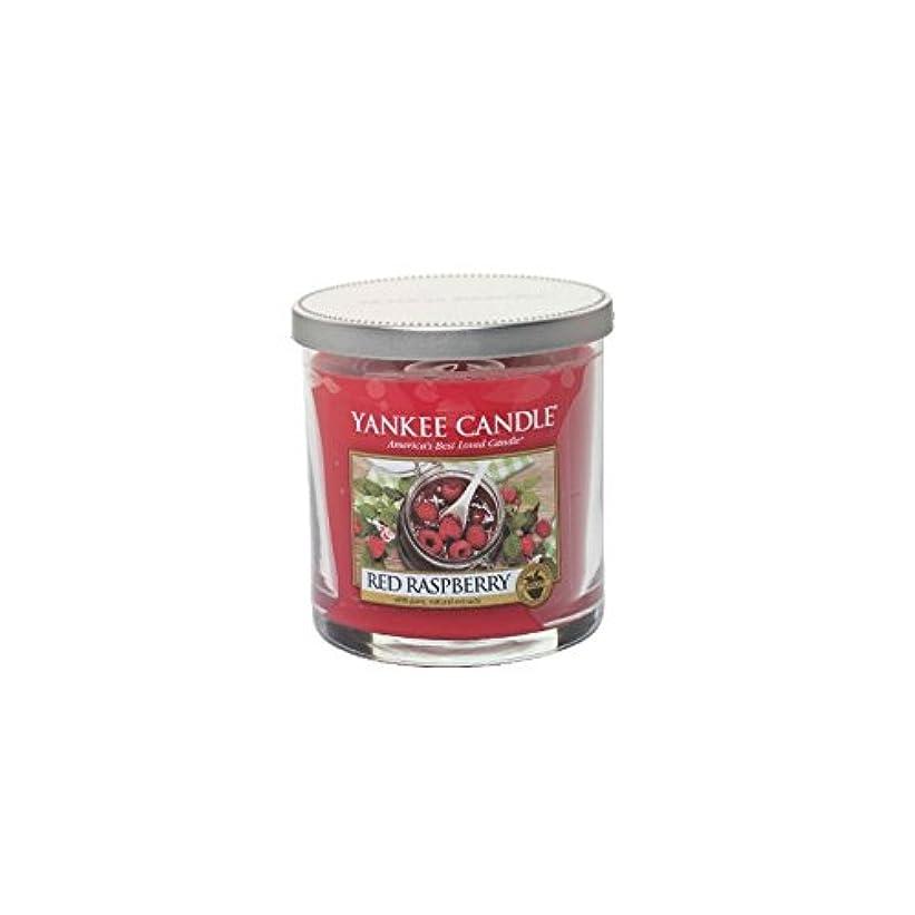 必要としている排他的横たわるYankee Candles Small Pillar Candle - Red Raspberry (Pack of 2) - ヤンキーキャンドルの小さな柱キャンドル - レッドラズベリー (x2) [並行輸入品]