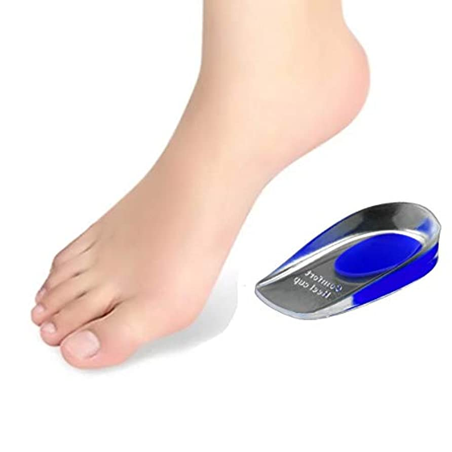 赤外線プロテスタント生きている1 Pair Silicone Increase Heel Support Pad Cup Gel Shock Cushion Orthotic Insole Foot Care Half-height Insole High...