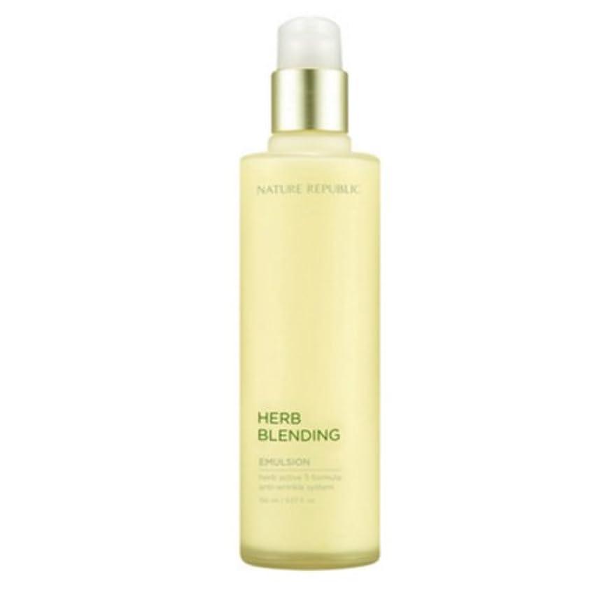 アシスタント幸運なパンフレット[ネイチャーリパブリック] Nature republicハブブレンディングエマルジョン海外直送品(Herb Blending Emulsion) [並行輸入品]