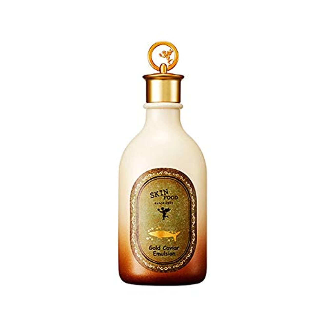 偽善沿って意志に反するSkinfood ゴールドキャビアエマルジョン(しわケア) / Gold Caviar Emulsion (Wrinkle care) 145ml [並行輸入品]