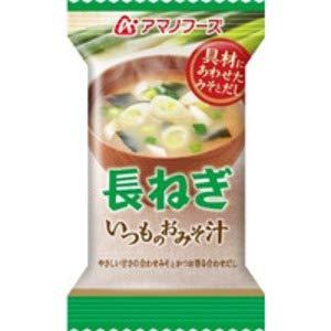 【まとめ買い】アマノフーズ いつものおみそ汁 長ねぎ 9g(フリーズドライ) 10個ds-2078657ata