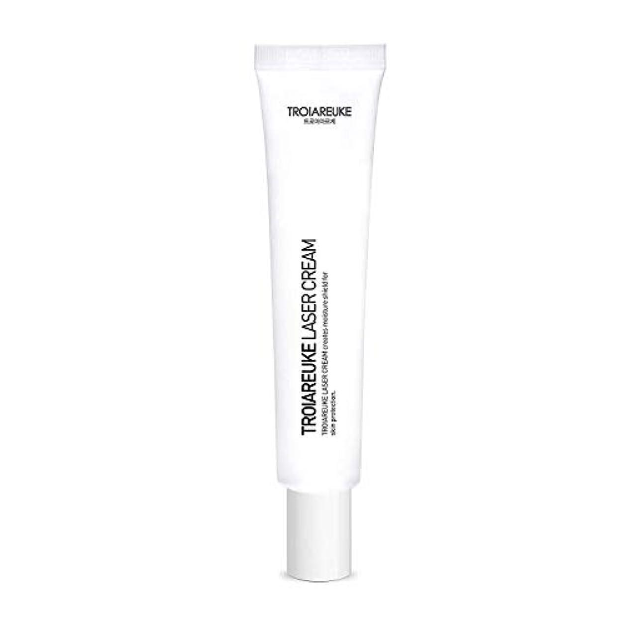 デンマーク語確率自慢Troiareuke(トロイアルケ) レーザークリーム/Laser Cream(25ml) [並行輸入品]