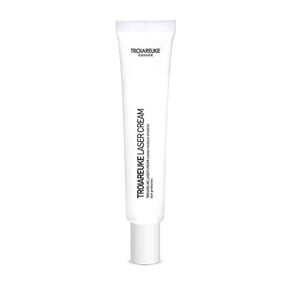 マイクロフォンメンタル相談するTroiareuke(トロイアルケ) レーザークリーム/Laser Cream(25ml) [並行輸入品]