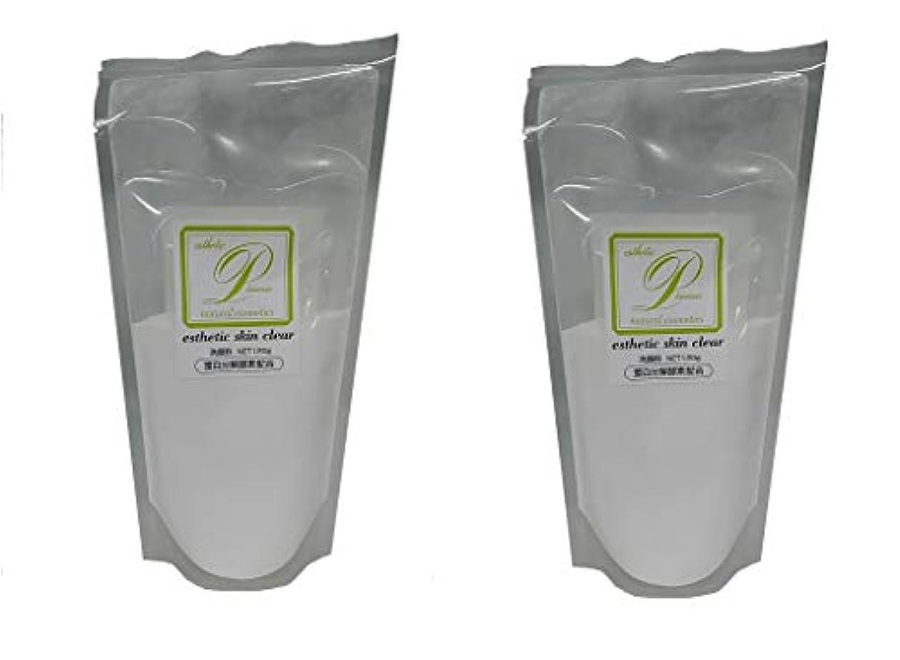 硫黄枯渇する国家【2個セット】メロス プラスマンスキンケア 酵素 スキンクリア N 120g レフィル